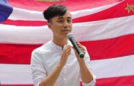 菲蒙團結反對仇恨集會:州眾議員李天明  Alex Lee