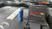 【Leo Sir出動】石墨烯引擎添加劑 抗磨潤滑無難度