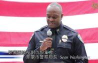 菲蒙團結反對仇恨集會:菲蒙巿警察局長 Sean Washington