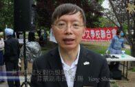 (國)菲蒙團結反對仇恨集會:菲蒙副巿長邵陽 Yang Shao