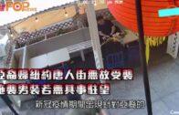 亞裔婦紐約唐人街無故受襲 施襲男裝若無其事駐望