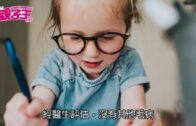 【6月24日 親子Daily】 兒童近視嚴重 防護3招