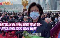 應邀出席香港回歸慶祝酒會 汪明荃晒與李家超自拍照