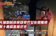屯公車禍 泥頭車爬頭猛撞客貨車客貨車車轆飛釀兩傷