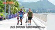 單車客 單車教練