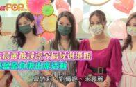 朱晨麗被誤認今屆候選港姐 馮盈盈負傷出席活動