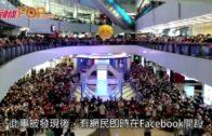 香港劍聖張家朗 抱走750萬元獎金