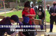 (粵)三藩市設流動疫苗點 市長陪伴市民接種