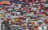 新冠疫情|今增17宗輸入個案 15宗皆為從印尼抵港貨船船員