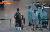 新冠疫情|新增5宗輸入個案涉孩童 42歲女子離港抵英後確診
