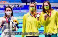 女飛魚何詩蓓|國際賽再奪1冠1亞鄰隊泳手確診染疫