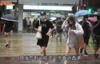 雙旋逼近 熱帶風暴「康森」周六迫近本港 「燦都」趨向台灣 或會靠近香港