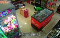 巴西搶劫|槍匪打劫超市反走火自轟身亡同伴四散