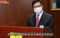 基本法23條 鄧炳強著手推動 冀下屆立會完成立法