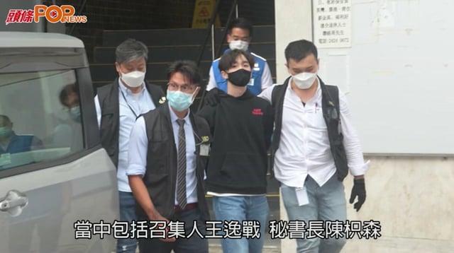 賢學思政被捕|國安處拘至少3成員 警方搜葵涌貨倉