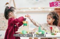 親子王|小心兒童誤吞玩具7招教查玩具安全盲點