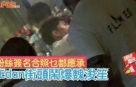 09202021美麗人生張瑪莉 第1節