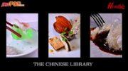 食玩王|中環大館高級中菜廳The Chinese Library晚市套餐