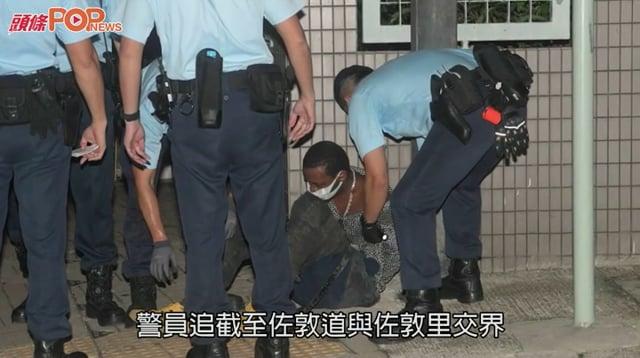 身藏毒品|非裔漢油麻地襲警被捕檢市值約1.1萬元毒品
