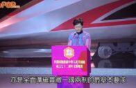 十一國慶|文藝晚會紅館舉行 林鄭出致辭大談國安法