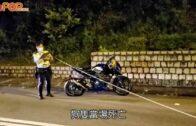 致命車禍|西貢鐵騎撞狗後倒地再遭另一電單車撞斃