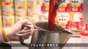 港式奶茶|中環街市溫情茶飲 奶茶王女徒弟傳承港式味道