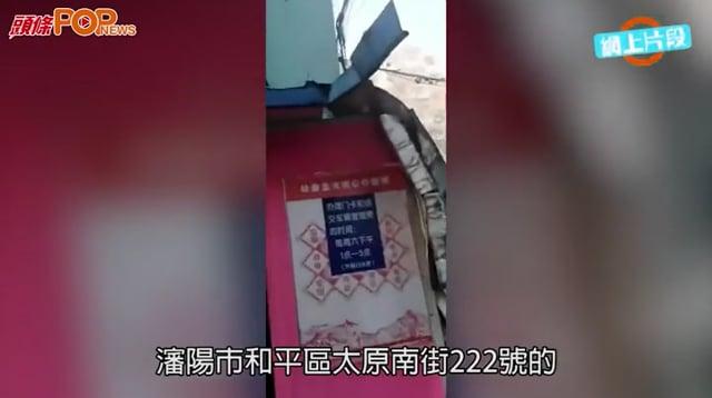 瀋陽餐廳爆炸事故|多人死傷送醫救治事故原因仍在調查