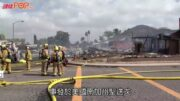 飛機墜落|美國南加州小型飛機墜民居至少2人死亡