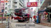 唐樓火災|大角嘴唐樓單位起火 約30名住客急疏散
