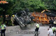 車Cam直擊|天水圍大型貨車撞壆翻側司機拋出車外倒地不起