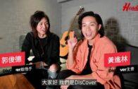 DisCover|推新歌浮塵紀10月底音樂會佛系現身