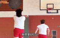 季前賽|姜濤Ian開工打籃球 夥193肥仔演ViuTV偶像劇