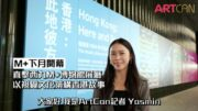 M+下月開幕|直擊西九M+博物館展廳以視覺文化築構香港故事